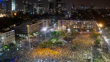 Over 2,000 Israelis take to streets to protest against Prime Minister Netanyahu