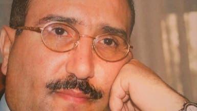 مصادر العربية: ميليشيا الحوثي تفرج عن خالد الرويشان