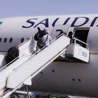 سعودی ایئرلائن کی بین الاقوامی پروازوں کی بحالی کے اعلان پرسوالات کی بوچھاڑ