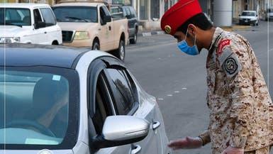 بالصور .. الحرس الوطني يطوق أحياء شرق السعودية لكبح كورونا
