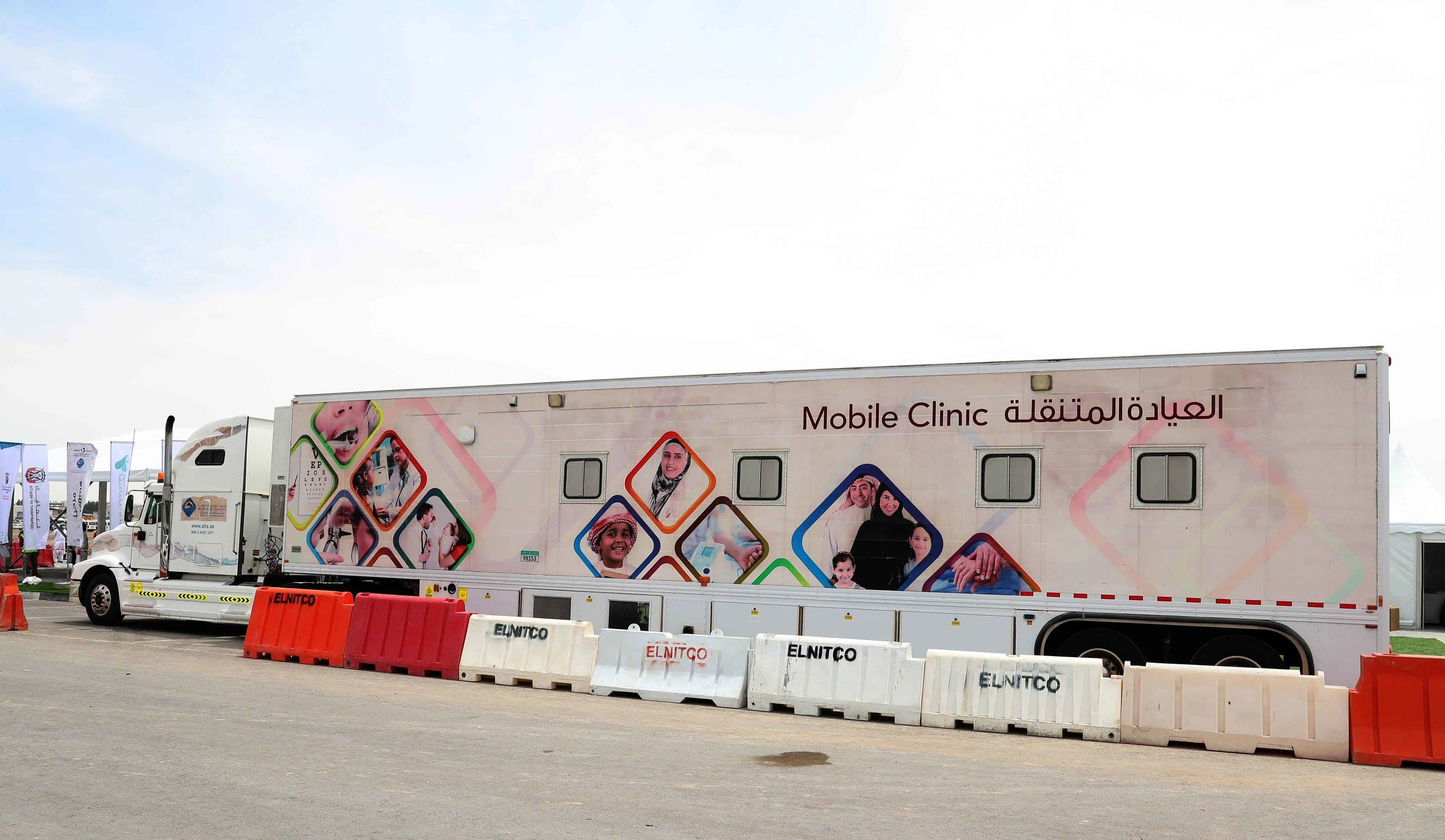 The new mobile facility seen from outside. (WAM)