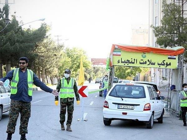 """بعد """"حزب الله"""" اللبناني.. ميليشيات عراقية لتعقيم قم الإيرانية"""
