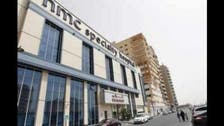 Dubai Islamic Bank's win in Abu Dhabi court to remain legal headache for NMC