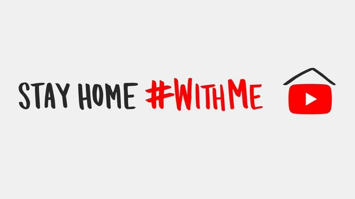 youtube-stay-home-withme-campaign