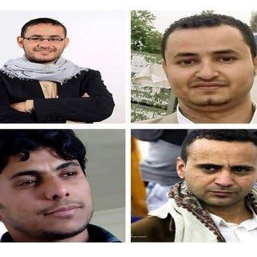 اتحاد الصحافيين الدولي يدعو غوتيريش لإدانة قرار الحوثي إعدام صحافيين