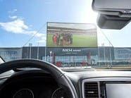ناد دنماركي يخطط لتقديم خدمة متابعة المباريات من السيارة