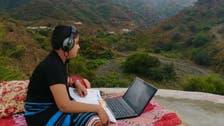Coronavirus: Photo of Saudi Arabian student highlights distance learning in action