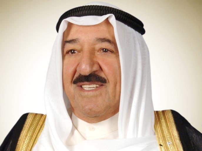الكويت: أمير البلاد خضع لعملية جراحية ناجحة