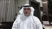 خبير: نجاح طرح السندات السعودية يعكس ثقة المستثمرين