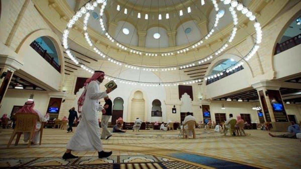 KSA: LockDown