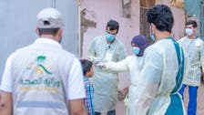 Coronavirus: Saudi Arabia's COVID-19 deaths cross 500 as 1,877 new cases recorded