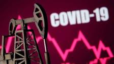 US crude falls below $17 a barrel as coronavirus pandemic throttles global demand