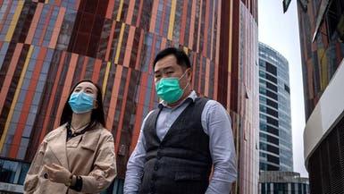 مخاوف من موجة ثانية.. الصين تسجل أعلى حصيلة منذ إبريل