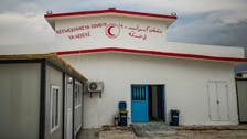 Rights group urges fair COVID-19 vaccine rollout in Syria