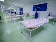 سوريا.. الأكراد ينشئون مستشفى لاستقبال مرضى كورونا