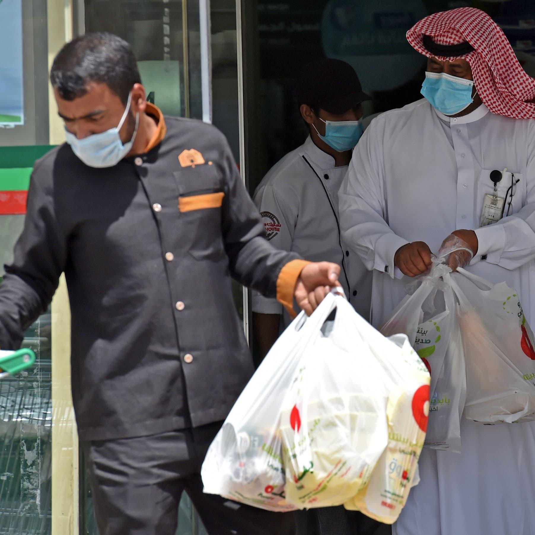 الداخلية السعودية: 1000 ريال عقوبة عدم أرتداء الكمامات