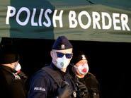 """بولندا.. توقيف لبناني """"داعشي"""" كان يخطط لاعتداءات"""