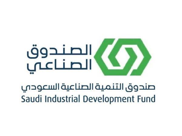 السعودية تستهدف إقراض 40% من المشاريع الصناعية