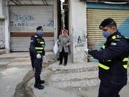 لا إصابات محلية بكورونا بالأردن.. ونسبة التعافي بالجزائر 35%