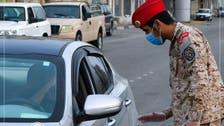 انسداد کرونا مہم، سعودی نیشنل گارڈ نے مشرقی کالونیوں کا کنٹرول سنبھال لیا