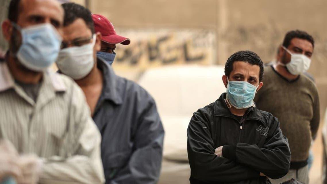 Egypt: Coronavirus