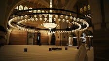 Coronavirus: Bahrain's grand mosque to hold limited Taraweeh prayers during Ramadan