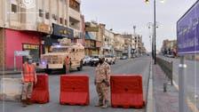 سعودی عرب: کرونا ضوابط کی خلاف ورزی پر تین روز میں 48 املاک سیل