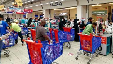 السعودية: 80% التزام التموينات بالدفع الإلكتروني