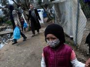 الإغلاق الذي فرضته أزمة كورونا يزيد المخاطر على اللاجئات