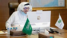 Saudi Education Minister opens two digital colleges for women in Riyadh, Jeddah