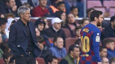 سيتيين يكشف المفاجأة: ميسي قد يفسخ عقده مع برشلونة