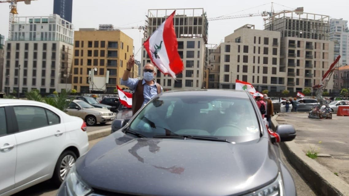 Lebanese protest in downtown Beirut from their cars while under lockdown to slow the spread of coronavirus. (Abby Sewell)