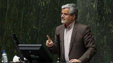 انتقد رئيس القضاء السابق.. سجن وغرامة لنائب إصلاحي