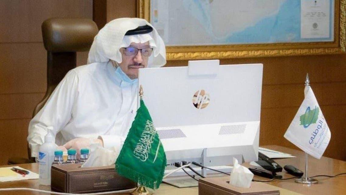 KSA: Minister of Education