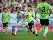 كأس الاتحاد الكوري تنطلق في التاسع من مايو