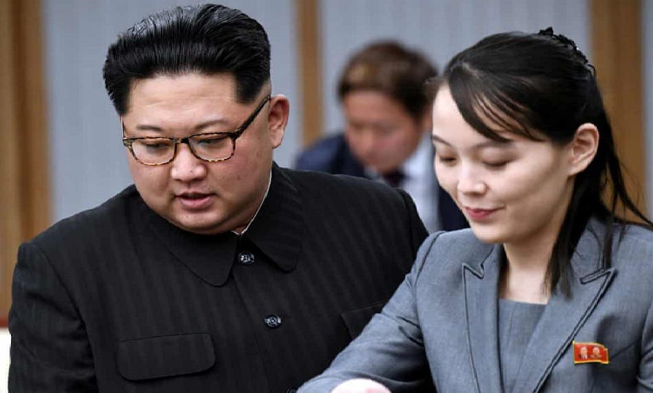 كيم جونگ و خواهرش كيم يوجونگ