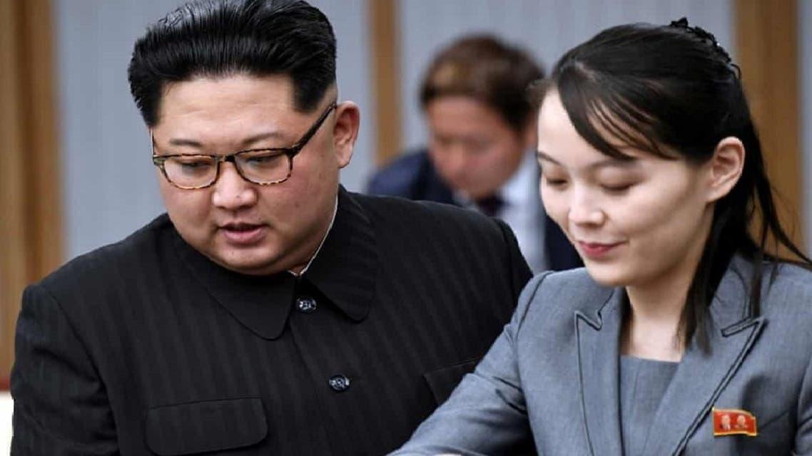كيم جونغ أون وشقيقته كيم يو- جونغ