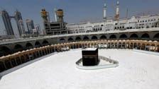 رمضان میں الحرمین الشریفین میں اعتکاف اور تراویح کی ترتیب کیا ہو گی ؟