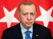 محاكمة رمزية لحكومة أردوغان في جنيف سبتمبر المقبل