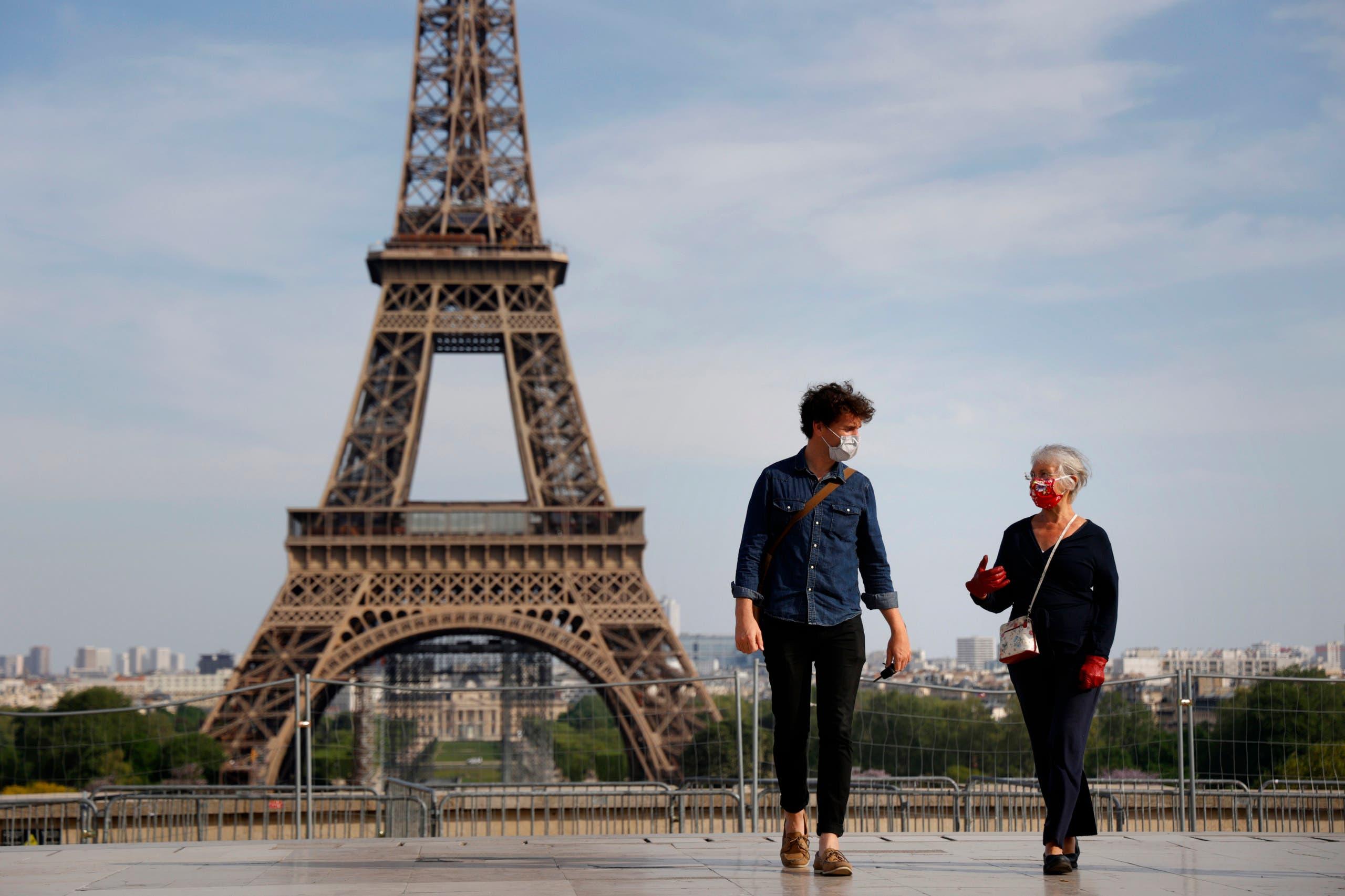 من باريس