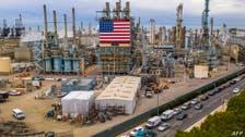 إنتاج النفط الأميركي قد يهبط 139 ألفاً لـ7.5 مليون برميل