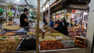 قبل رمضان.. العراق يخفف بعض قيود العزل