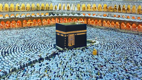 Coronavirus: Hajj 2020 will be under 'exceptional' circumstances ...