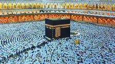 Coronavirus: Hajj 2020 will be under 'exceptional' circumstances, says Saudi Minister