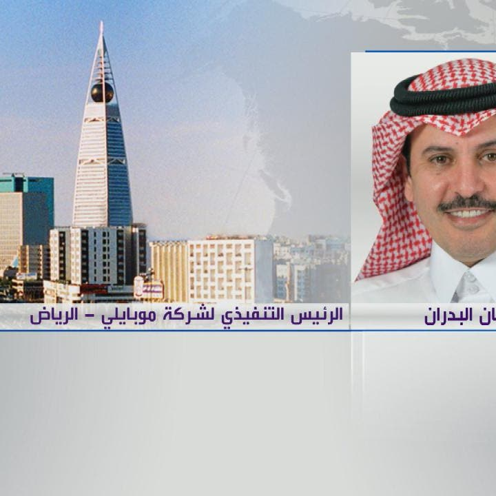 موبايلي للعربية: نمو مبيعات الأفراد والأعمال 20% لمنتصف مارس