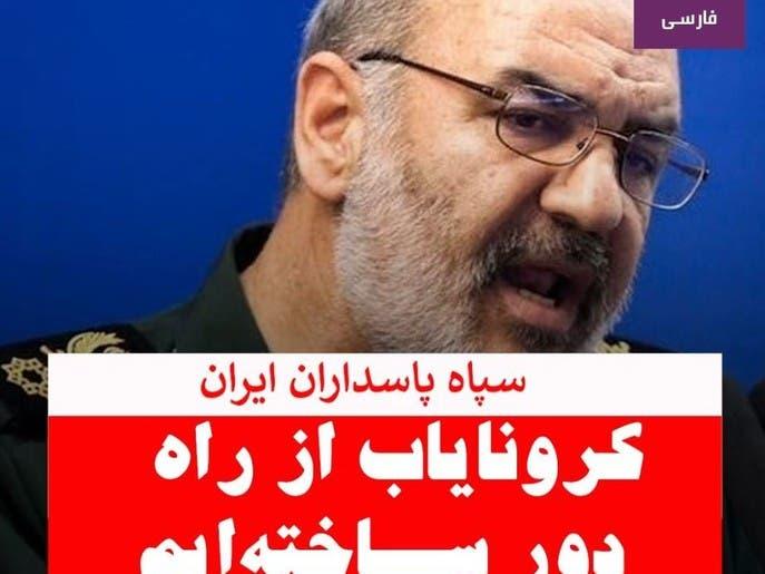 کرونایاب ایران از 100 متری ابتلا را تشخیص میدهد