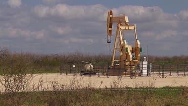 النفط يلتقط أنفاسة بعد تراجعات عنيفة خلال أسبوع
