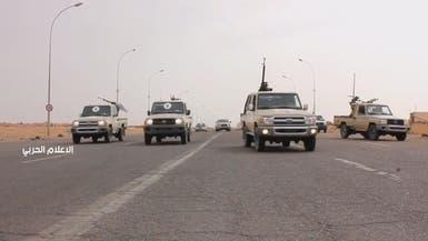 الجيش الليبي ينبّه.. غرب سرت منطقة عمليات عسكرية