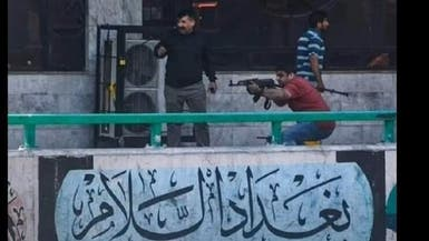"""""""بغداد السلام"""".. حين تنبت صورة تحت الرصاص!"""