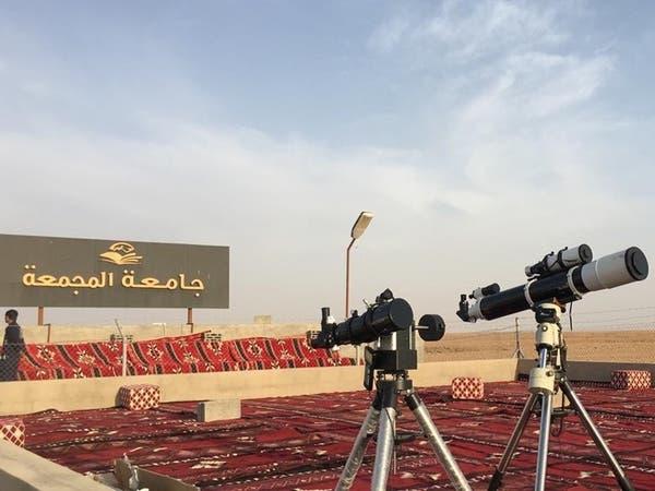 مرصد المجمعة يبدأ رصد هلال رمضان وسط احترازات من كورونا